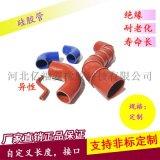 厂家直销 耐压硅胶管 异型管 电线保护管