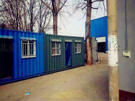 北京大兴周边住人集装箱活动房彩钢房出租二手旧箱出售