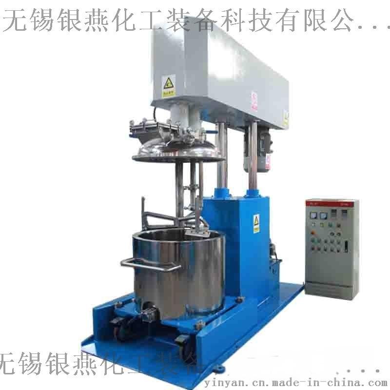 加工制造液压升降双轴分散搅拌机