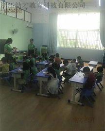 廠家直銷幼兒園兒童雙人學習課桌