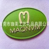 供应魔术贴商标 硅胶商标 滴胶标牌 品质保证