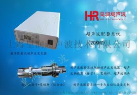 超声波焊接机     超声波配套机