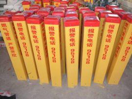 玻璃钢易运输标志牌 石油标志桩 电缆支架