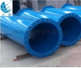 四川成都全国衬塑钢管批发 热浸塑钢管穿线管批量生产