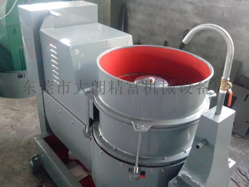 厂家直销JFW-60L漩涡式涡流光饰机