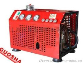 国厦活塞式300公斤高压空压机【节能又安全】