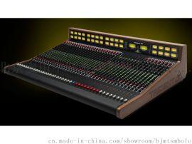 Trident Audio TR88 调音台