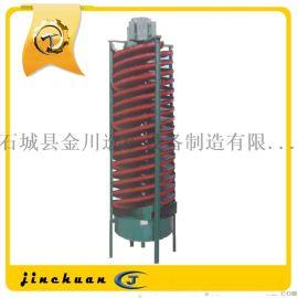 螺旋溜槽 选矿玻璃钢螺旋溜槽