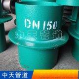 产品A型刚性防水套管DN140 结构图
