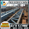 廣東派博鋼管廠家直供各類鋼結構件 可來圖來樣定做 量大從優