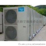 密雲河南寨回收舊空調 河南寨空調回收熱點價格