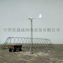 甘肃2kw小型风力发电机组低速离网发电