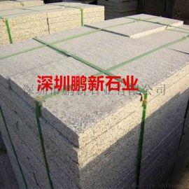 深圳黄锈石板材-黄锈石板材定制-深圳黄锈石厂家