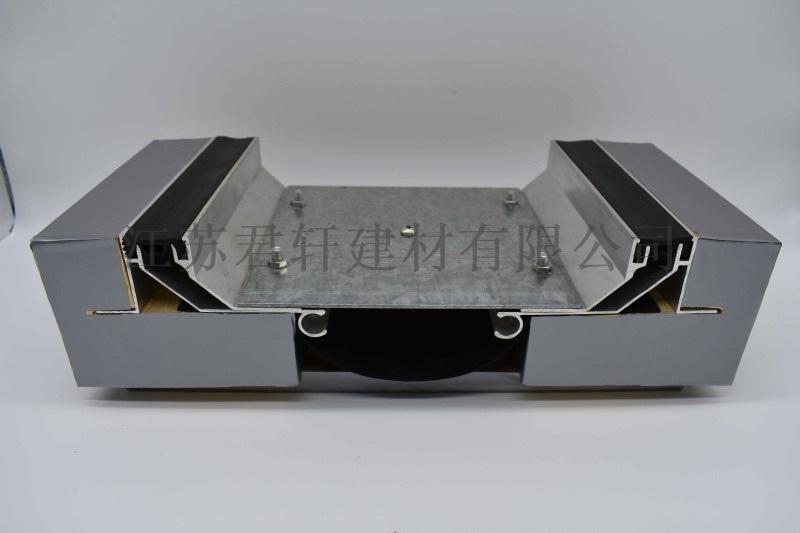 南京廠家促銷地面抗震型雙列變形縫