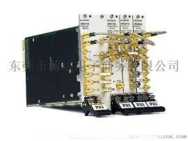 安捷伦M9373A PXIe矢量网络分析仪