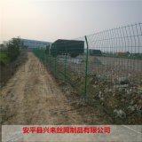 青岛护栏网 南京护栏网 鱼塘围栏网