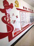 長春黨建宣傳欄 長春黨建文化牆 長春做黨建的