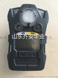 梅思安天鹰Altair 2X一氧化碳泄漏检测报警仪
