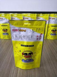 自立拉链包装袋生产厂家