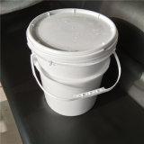 食品級25公斤注塑桶25升塑料桶25升壓蓋桶包裝