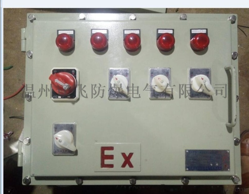 BXX51-63A/K300A防爆检修电源箱带漏电