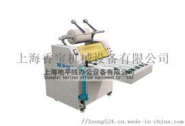 上海香宝XB-V20TSF液压 气动自动分切覆膜机