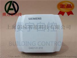 西门子QAE2111.010热电阻热电偶温度传感器