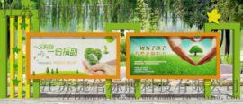 中国红宣传栏滚动灯箱新款公交站台党建牌花草牌促销中