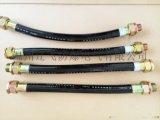DN40防爆撓性管 一頭內螺紋一頭外螺紋
