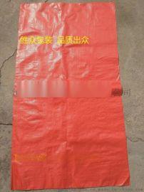 郑州塑料编织袋生产厂家