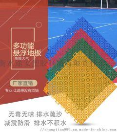 定制幼儿园篮球场运动地板拼装塑胶悬浮地板防滑防水
