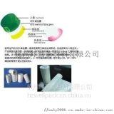 供应弹性发泡膜 PE材质