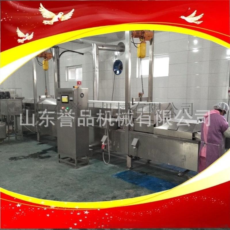 全自动蒸线诸城誉品机械全自动鱼豆腐生产流水线设备