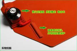 硅橡胶加热板带温控可调温硅胶电热板手机平板拆屏宝
