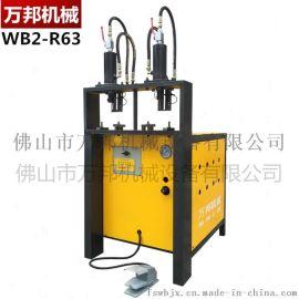 万邦高速冲孔机液压不锈钢管材医疗设备冲孔机打孔