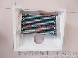 鲜肉展示柜,,蒸发器,,冷凝器河南科瑞
