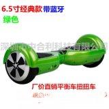綠色6.5寸經典平衡車電動扭扭車兩輪思維車代步車火星漂移體感車
