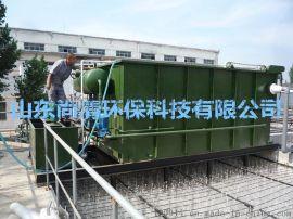 山东尚清环保专业销售 学校 食堂 餐厅生活污水处理设备
