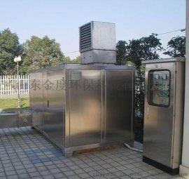 金度废气处理设备很大程度的减少废气对空气的污染程度