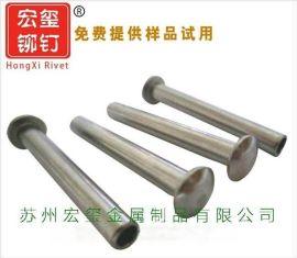 不锈钢实心铆钉,苏州不锈钢实心铆钉厂