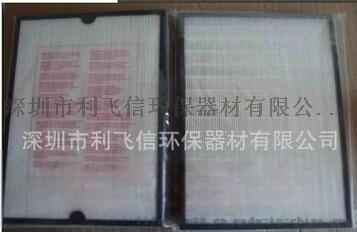厂家直销空气净化器hepa滤网