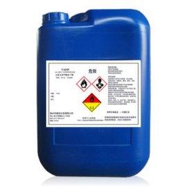 二特戊基过氧化物