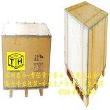 深圳可拆卸插孔钢带木箱专业厂家直销批发