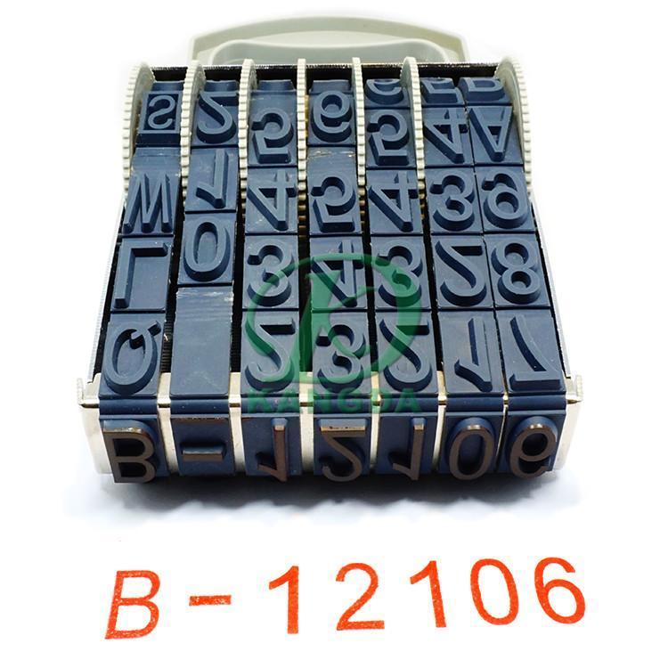 转轮印章定制厂家直销字母数字可调字母数字印章20MM字高