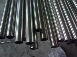 供应汽车用304不锈钢精密管 汽车排气管
