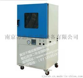 工业用真空干燥箱 电热烘箱 真空烘箱厂家优惠