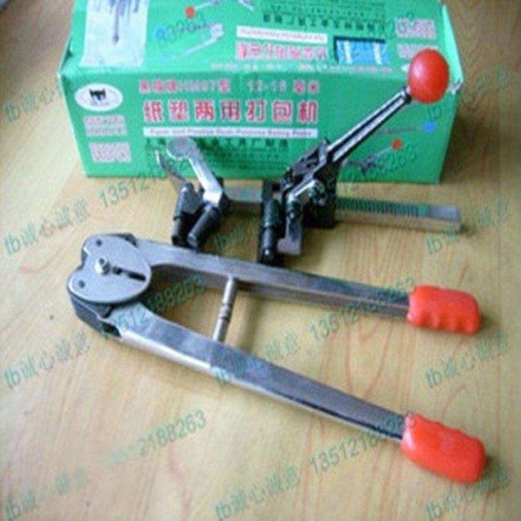宁波塑钢带手工打包机、塑钢捆扎机生产厂家
