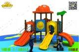 沈阳金色童年定做澳尔特品牌新款大型户外组合滑梯 幼儿园大中小型滑梯隆重上市啦