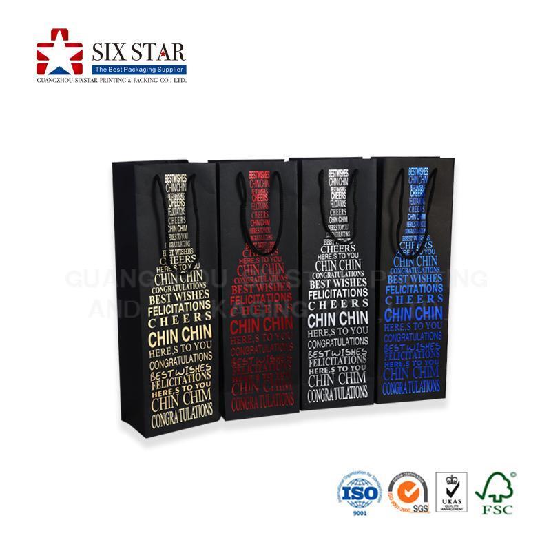 **Logo烫印黑卡红酒包装袋纸袋葡萄酒袋手挽袋包装印刷加工厂