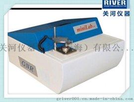 S1 MiniLab150 火花光电直读光谱仪